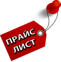 Компьютерщик Воронежа